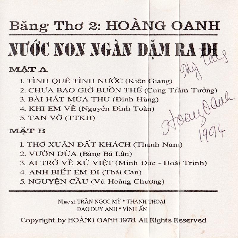 Chauga Me Tujebhar Dam Song Download: Chia Sẻ Music: Băng Thơ Hoàng Oanh 2