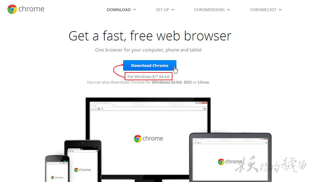 1 - Google Chrome 終於支援64位元了!速度提升15%,更加穩定!