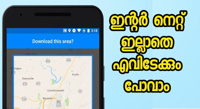 Download Offline map Android & iOS Apps
