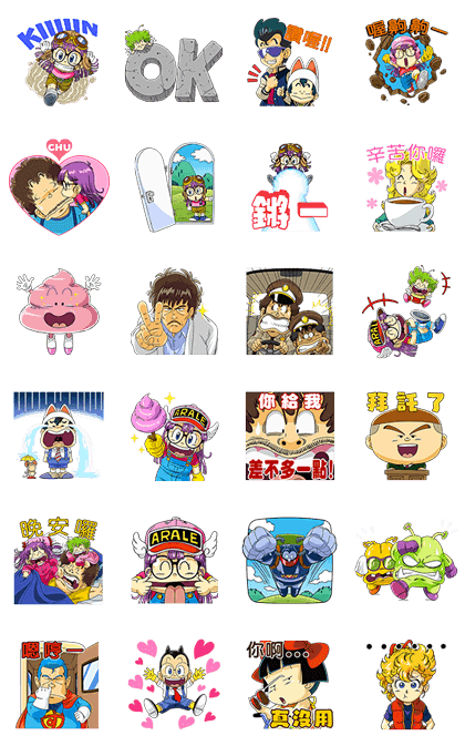 Dr. Slump Arale Pop-Up Stickers