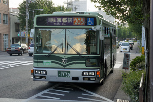 Kyoto City Bus 205, Japan