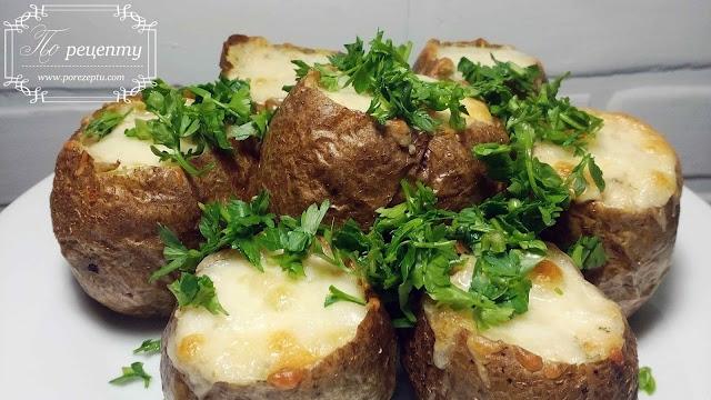 запеченный картофель с начинкой в духовке