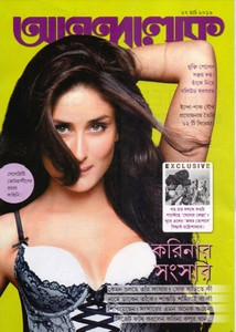 Anandalok 27 March 2016