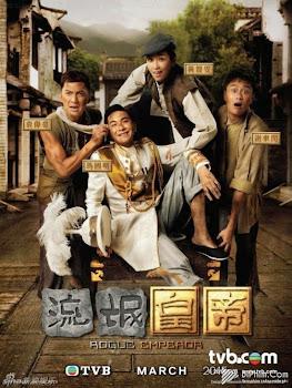Hoàng Đế Lưu Manh -