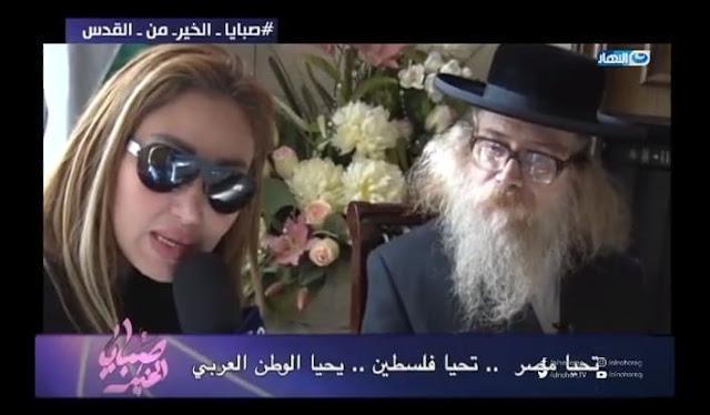 ريهام سعيد , صبايا الخير , فلسطين , صبايا الخير حلقة أمس