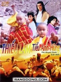 Thiếu Lâm Tiểu Anh Hùng