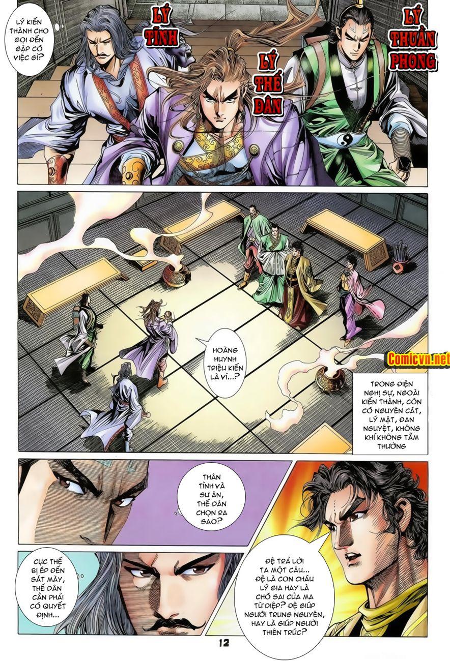 Đại Đường Uy Long chapter 74 trang 12