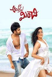 Anthaku Minchi 2018 Telugu HD Quality Full Movie Watch Online Free