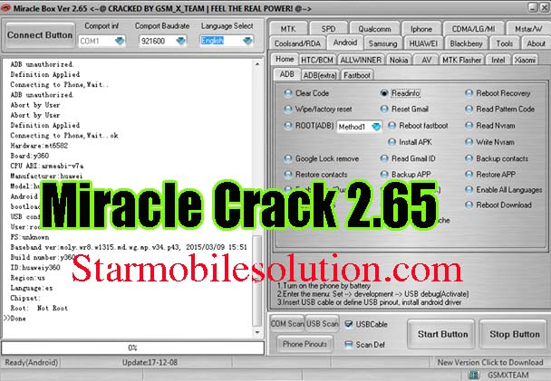 Miracle Box 2.65 Crack Setup Free Download