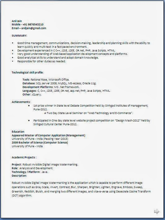 Resume Templates Template Software Engineer Sample For Fresher
