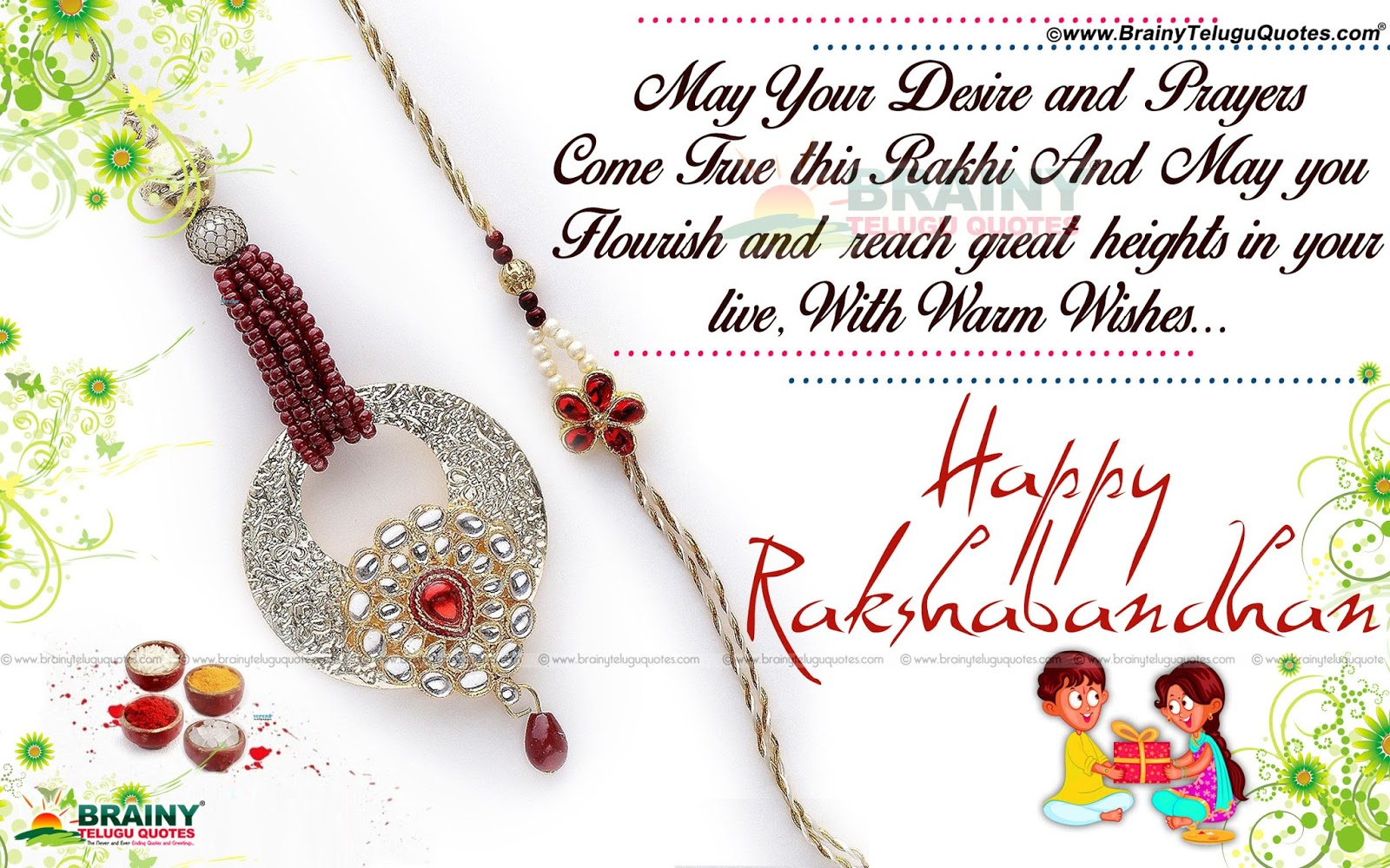 Rakhi Greeting Cards For Sister Image Collections Greetings Card