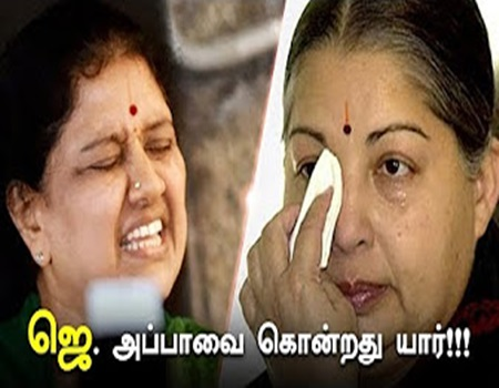 Who killed Jayalalithaa's father?