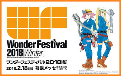 Winter Wonder Festival 2018