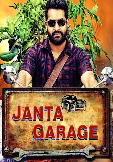 Janta Garage 2017 HDRip 480p Hindi Dubbed 300MB