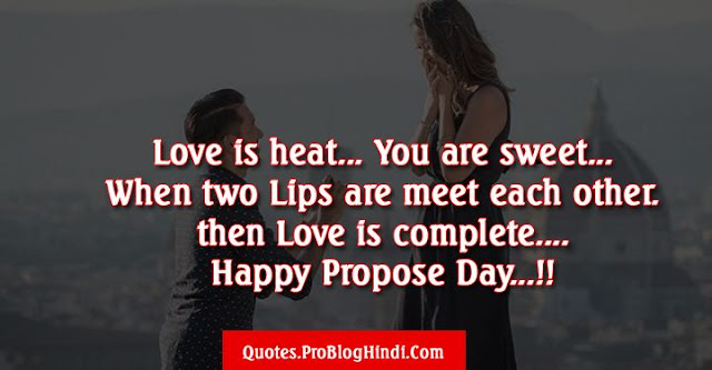 propose day quotes, happy propose day quotes, propose day wishes quotes, propose day love quotes, propose day romantic quotes, propose day quotes for girlfriend, propose day quotes for boyfriend, propose day quotes for wife, propose day quotes for husband, propose day quotes for crush