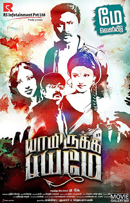 Yaamirukka Bayamey 2014 Dual Audio Hindi 480p Movie Download