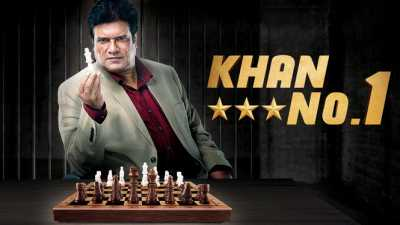 Khan - No. 1 Crime Hunter