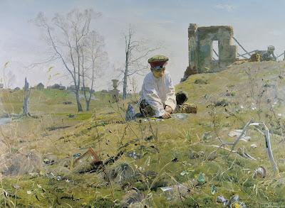 Дмитрий Белюкин. Осколки. 1996