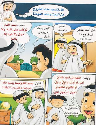 قصص مصورة للاطفال بالصوت والصورة