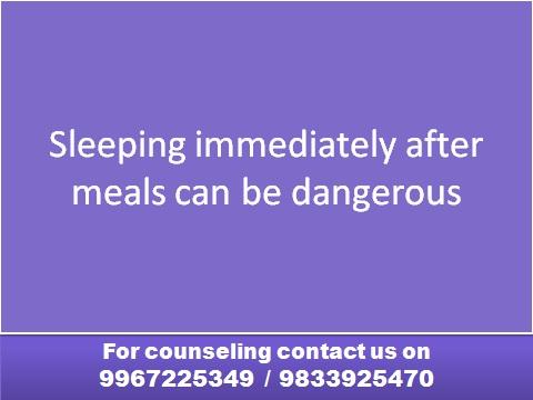 जेवण केल्यानंतर लगेच झोपण्याचे दुष्परीणाम