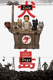 Ilha de Cachorros Torrent (2018) Dual Áudio / Dublado BluRay 720p | 1080p – Download