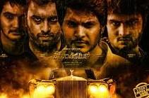 Samanthakamani 2017 Telugu Movie Watch Online