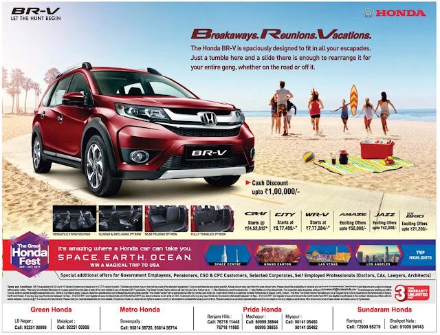 Honda cars festival benefits | Dussehra Navaratri offers | September 2017
