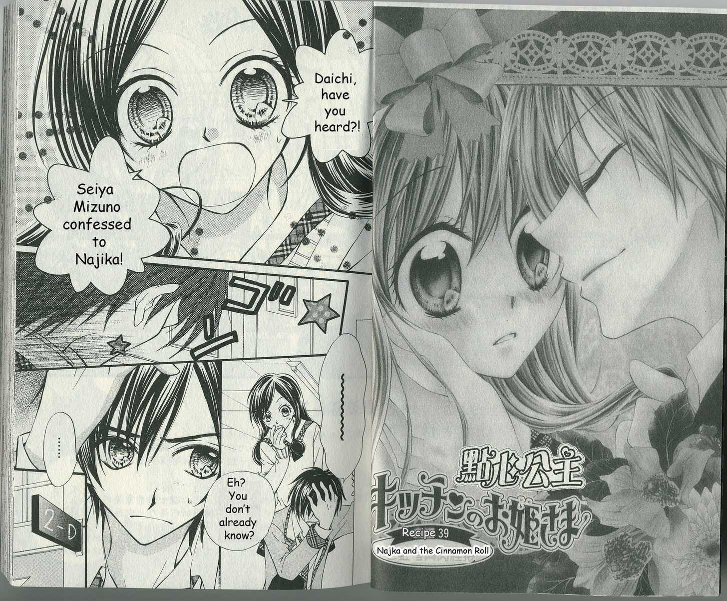 read manga kitchen princess kitchen princess 039 najika and the cinnamon roll online in high quality - Kitchen Princess