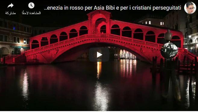 بالفيديو عون الكنيسة المتألمة تضيء باللون الأحمر بسبب الاضطهاد الديني