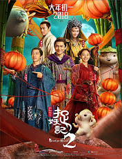 pelicula Zhuo yao ji 2 (Monster Hunt 2)