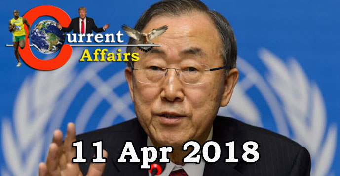 Kerala PSC - Daily Current Affairs 11/04/2018