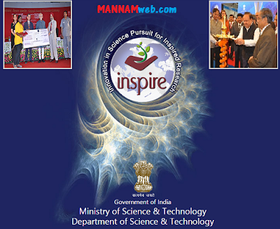 about E-Management of INSPIRE Award Scheme