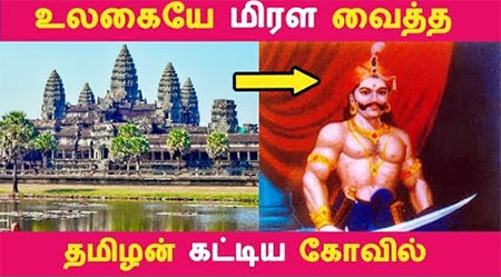 Amazing temple built by tamilan
