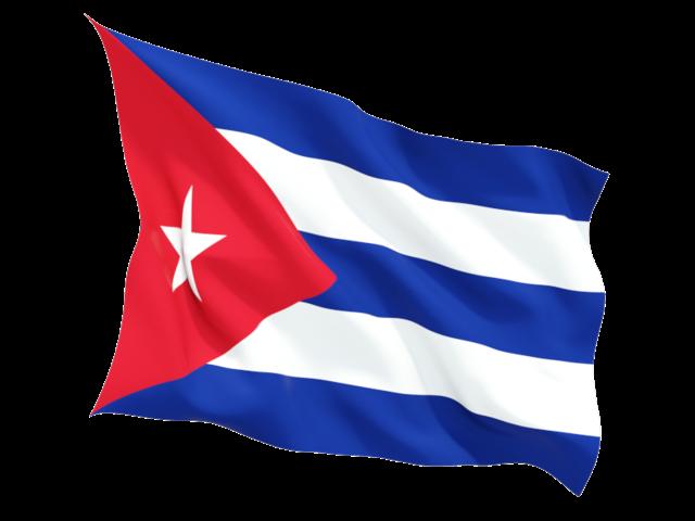 Broken Heart Animation Wallpaper Graafix Flag Of Cuba Flags