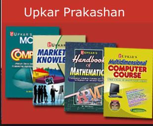 Upkar Publication Notes & Books - Download pdf for