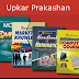 Upkar Publication Notes & Books - Download pdf for Competitive Exams