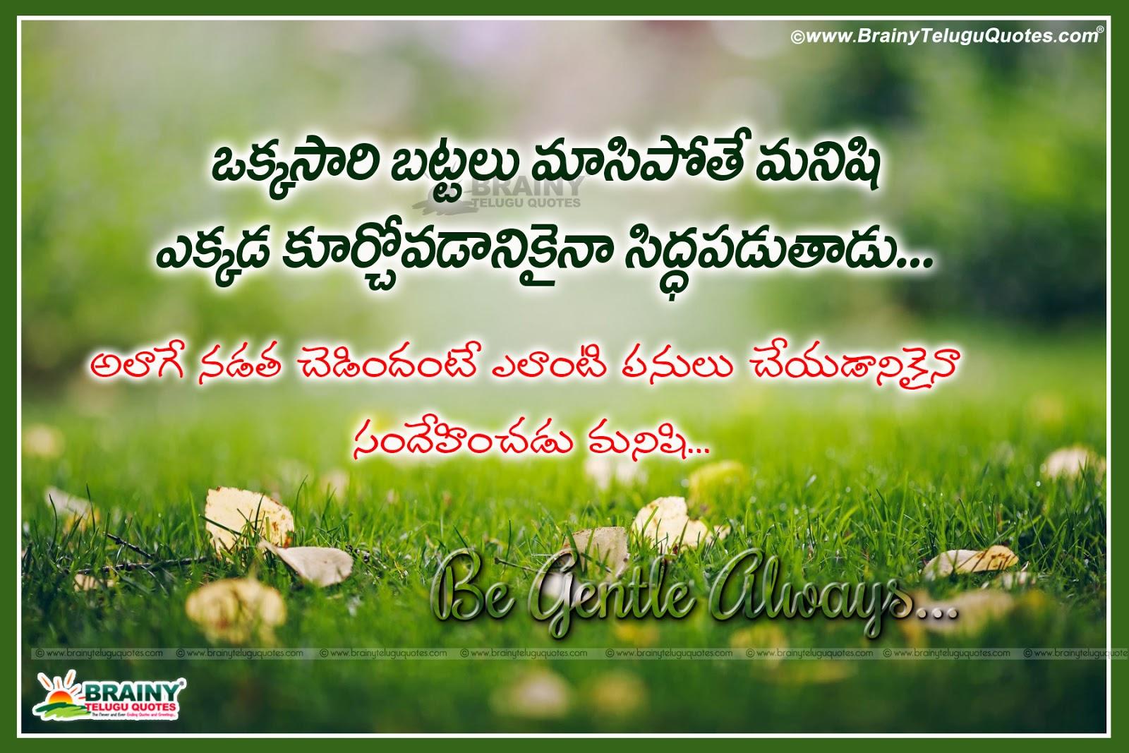 Human Nature Quotes In Hindi