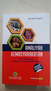 Jual Buku Irsyadus Sari Terbaru | Toko Buku Aswaja Yogyakarta