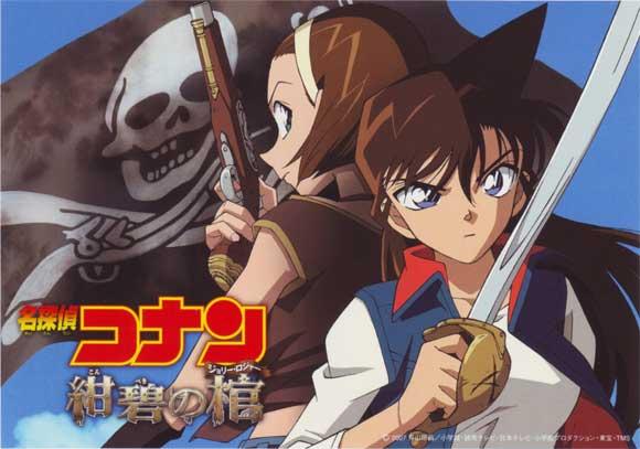 Hình ảnh Thám Tử Conan Movie 5: Những Giây Cuối Cùng Tới Thiên Đường