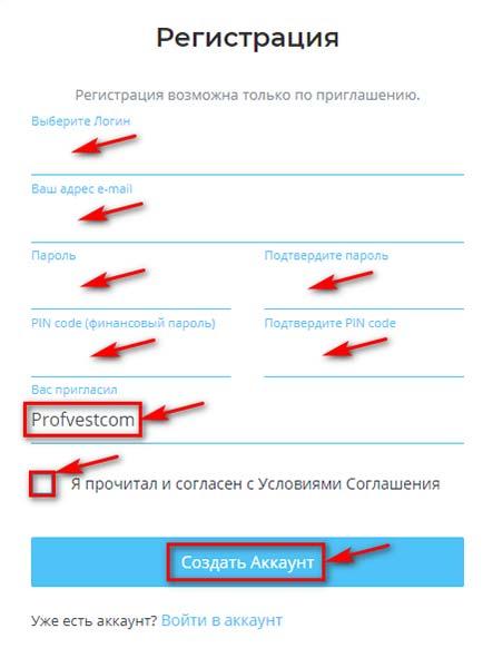 Регистрация в MSRise 2