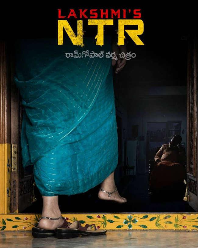 Lakshmi's NTR (2019) Telugu Movie : Star Cast & Crew, Story, Released Date, Official Trailer, More info