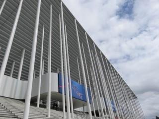 Stade de Bordeaux, France.