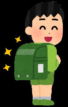 緑のランドセルを背負う小学生のイラスト(男の子)