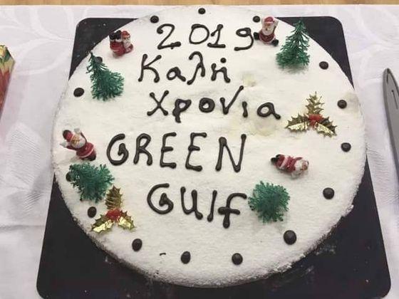 """GREEN GULF"""