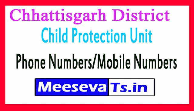 Chhattisgarh District Child Protection Unit (DCPU)Phone Numbers/Mobile Numbers