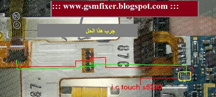 Samsung S5230 Touch Panel Solution Jumper Ways