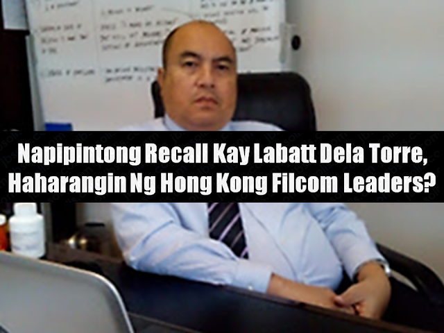 "Overseas Filipino workers (OFW) in Hong kong, as well as the Filipino community (Filcom) leaders in the area, protest the recall of Hong Kong Labor Attache Jalilio Dela Torre. His possible replacement would be the Department of Labor and Employment's (DOLE) top official in Davao.  Advertisement        Sponsored Links     Filipino community leaders in Hong Kong are up in arms over a reported move to have Labor Attache Jalilo dela Torre recalled and replaced by the Department of Labor and Employment's top official in Davao.  The impending recall was hinted at by Labatt dela Torre himself in a Facebook post on Feb. 2, in which he spoke of savoring his ""last few days"" in Hong Kong.  By March this year, he would have been in Hong Kong for only two years. The usual term for a labor official posted overseas is three years, but this has reportedly been extended recently by the current Philippine administration to five years.     Sources within the Philippine Overseas Labor Office confirmed the reported plan and said the one being eyed to replace dela Torre in Hong Kong is Raymundo Agravante, DOLE's regional director in Davao.  Contacted by The SUN, Labatt dela Torre did not confirm or deny the report. But he said: ""They can recall me or transfer me elsewhere, but I should not be accused of any wrongdoing."" He declined to say anything more.   The SUN also sent a text message to Labor Secretary Silvestre Bello III asking about the reported recall, and his only reply was ""fake news"".  The news, which came in the wake of a recent visit to Hong Kong by a three-man fact-finding team from DOLE, sparked concern among Filipino community leaders. Overseas Filipino workers (OFW) in Hong kong, as well as the Filipino community (Filcom) leaders in the area, protest the recall of Hong Kong Labor Attache Jalilio Dela Torre. His possible replacement would be the Department of Labor and Employment's (DOLE) top official in Davao.  Advertisement   Filcom Leaders In Hong Kong Opposes Recall Of HK Labatt     Sponsored Links     Filipino community leaders in Hong Kong are up in arms over a reported move to have Labor Attache Jalilo dela Torre recalled and replaced by the Department of Labor and Employment's top official in Davao.  The impending recall was hinted at by Labatt dela Torre himself in a Facebook post on Feb. 2, in which he spoke of savoring his ""last few days"" in Hong Kong.  By March this year, he would have been in Hong Kong for only two years. The usual term for a labor official posted overseas is three years, but this has reportedly been extended recently by the current Philippine administration to five years.     Sources within the Philippine Overseas Labor Office confirmed the reported plan and said the one being eyed to replace dela Torre in Hong Kong is Raymundo Agravante, DOLE's regional director in Davao.  Contacted by The SUN, Labatt dela Torre did not confirm or deny the report. But he said: ""They can recall me or transfer me elsewhere, but I should not be accused of any wrongdoing."" He declined to say anything more.   The SUN also sent a text message to Labor Secretary Silvestre Bello III asking about the reported recall, and his only reply was ""fake news"".  The news, which came in the wake of a recent visit to Hong Kong by a three-man fact-finding team from DOLE, sparked concern among Filipino community leaders.  Many regard dela Torre as one of the most hardworking Philippine government officials around. During peak season, he opens his office practically every day to the thousands of OFWs who apply for the overseas employment certificate or OEC exemption before going home for a vacation.  Most Sundays, he even sits behind the service counters in POLO, if he is not out attending Filcom gatherings.   But often cited as his biggest accomplishment was his unilateral move to ban dangerous window cleaning by migrant workers, which Hong Kong Immigration eventually adopted and made part of the standard employment contract for FDWs.  More recently, Labatt's outspoken stance against the rampant illegal recruitment of Filipino migrant workers for Russia and Turkey prompted Hong Kong Chief Executive Carrie Lam to vow tougher sanctions against agencies engaged in the illicit practice.  Eman Villanueva, chair of Bayan Hong Kong and Macau and secretary general of Unifil-Migrante HK, said the plan to recall dela Torre sounded suspicious.  ""Bakit siya iyong inaalis gayong sa tingin natin e tama ang mga ginagawa niya?,"" asked Villanueva.  Since Dela Torre is widely known for cracking the whip on the illegal recruitment of Filipinos, Villanueva said the government will be sending a strong signal that it does not want the campaign to continue if the labor chief is recalled.  Villanueva also asked why Secretary Bello has not fulfilled an earlier promise to review the light sanction imposed on a former labor attaché found to have allowed his then driver to operate an employment agency.  ""Tapos itong gumagawa ng mabuti e tatanggalin?,"" asked Villanueva.  Dela Torre's former deputy, Henry Tianero, who is now posted as a labor attaché in Kuala Lumpur, also offered to put in a good word for his former boss.  Tianero sent a copy of a report he submitted to the Philippine Consulate in Hong Kong middle of last year, in which he noted a 21% increase in the number of OFWs who were rehired during dela Torre's first year in office.  ""More were rehired because we were deploying more quality workers,"" said Tianero.  And this, he said, was all due to dela Torre's effort to whip errant employment agencies into line, and placing more restrictions on those applying for accreditation.  A veteran OFW leader, Aura L. Ablin of the Mindanao Federation, was also rattled by the news that dela Torre might soon be recalled.  ""Relieving Labatt Jalilo de la Torre from his post here in HK is an absolute mistake. If changing the color of the contract from green to blue is a small matter to our government, it is not for us, and those who fell off windows while cleaning their employer's house. That's Labatt Jalilo de la Torre's legacy,"" she said.  ""MinFed will do its best to keep him here in Hong Kong. Let the voices of all OFWs in Hong Kong be heard!""   Another community leader with a large following said his group was ""saddened"" by the news that dela Torre might be pulled out from his post. Leo Selomenio, chair of Global Alliance and star of the award-winning movie ""Sunday Beauty Queen"", said: ""We have lined up many projects in partnership with POLO. What will happen to us if he goes?""  He said his group wants dela Torre to stay for several reasons: 1) He has bravely cracked down on ""greedy"" agencies; 2) He doesn't take a day off during peak months when thousands of OFWs line up to get the OEC exemption through the BMOnline system which ""puts too much burden on OFWs; 3) He is very approachable and accommodating to OFWs consulting about their jobs; 4) He works with the Filcom in providing seminars and training that benefit the OFWs; 5) Provides quick solutions to problems referred to him.  Selomenio added: ""On the whole he performs his duty beyond expectation. We love him dearly as he gives us priority and a sense of importance"".  Another leader, Gemma A. Lauraya, president of the National Organization of Professional Teachers Hong Kong, questioned the real reason for the plan to recall the labor chief.  She also said dela Torre should not be relieved half-way into his term because ""He has conscientiously and successfully performed his duties. He has worked hard to fulfill POLO's mission, including fighting human trafficking more aggressively, supporting teachers' programs, and protecting OFW rights and interests.  The unexpected visit of the DOLE fact-finding team from Jan. 25-27, apparently timed while he was away on vacation, appeared to have riled dela Torre. On Feb. 1, his first day back at work, he made several cryptic posts on Facebook that caused many of his friends to ask what was bothering him.  POLO sources said dela Torre felt bad on hearing about the investigation, which was apparently sparked by a complaint to DOLE by a Hong Kong recruiter that failed to get its usual job quota for Filipina bar workers in Wanchai. Labatt dela Torre has reportedly turned down routinely applications for such jobs, concerned that the Filipinas were being exploited.   But the agency's complaint appeared to be just one of the reasons. The investigators also reportedly questioned POLO staff about Labatt dela Torre's performance, although most gave him a positive endorsement.  Even the wards at the Filipino Workers' Resource Centre were given a surprise visit by one of the investigators. Asked if POLO was looking after them well, most of the shelter's occupants reportedly answered in the affirmative.  Overseas Filipino workers (OFW) in Hong kong, as well as the Filipino community (Filcom) leaders in the area, protest the recall of Hong Kong Labor Attache Jalilio Dela Torre. His possible replacement would be the Department of Labor and Employment's (DOLE) top official in Davao.  Advertisement        Sponsored Links     Filipino community leaders in Hong Kong are up in arms over a reported move to have Labor Attache Jalilo dela Torre recalled and replaced by the Department of Labor and Employment's top official in Davao.  The impending recall was hinted at by Labatt dela Torre himself in a Facebook post on Feb. 2, in which he spoke of savoring his ""last few days"" in Hong Kong.  By March this year, he would have been in Hong Kong for only two years. The usual term for a labor official posted overseas is three years, but this has reportedly been extended recently by the current Philippine administration to five years.     Sources within the Philippine Overseas Labor Office confirmed the reported plan and said the one being eyed to replace dela Torre in Hong Kong is Raymundo Agravante, DOLE's regional director in Davao.  Contacted by The SUN, Labatt dela Torre did not confirm or deny the report. But he said: ""They can recall me or transfer me elsewhere, but I should not be accused of any wrongdoing."" He declined to say anything more.   The SUN also sent a text message to Labor Secretary Silvestre Bello III asking about the reported recall, and his only reply was ""fake news"".  The news, which came in the wake of a recent visit to Hong Kong by a three-man fact-finding team from DOLE, sparked concern among Filipino community leaders.  Many regard dela Torre as one of the most hardworking Philippine government officials around. During peak season, he opens his office practically every day to the thousands of OFWs who apply for the overseas employment certificate or OEC exemption before going home for a vacation.  Most Sundays, he even sits behind the service counters in POLO, if he is not out attending Filcom gatherings.   But often cited as his biggest accomplishment was his unilateral move to ban dangerous window cleaning by migrant workers, which Hong Kong Immigration eventually adopted and made part of the standard employment contract for FDWs.  More recently, Labatt's outspoken stance against the rampant illegal recruitment of Filipino migrant workers for Russia and Turkey prompted Hong Kong Chief Executive Carrie Lam to vow tougher sanctions against agencies engaged in the illicit practice.  Eman Villanueva, chair of Bayan Hong Kong and Macau and secretary general of Unifil-Migrante HK, said the plan to recall dela Torre sounded suspicious.  ""Bakit siya iyong inaalis gayong sa tingin natin e tama ang mga ginagawa niya?,"" asked Villanueva.  Since Dela Torre is widely known for cracking the whip on the illegal recruitment of Filipinos, Villanueva said the government will be sending a strong signal that it does not want the campaign to continue if the labor chief is recalled.  Villanueva also asked why Secretary Bello has not fulfilled an earlier promise to review the light sanction imposed on a former labor attaché found to have allowed his then driver to operate an employment agency.  ""Tapos itong gumagawa ng mabuti e tatanggalin?,"" asked Villanueva.  Dela Torre's former deputy, Henry Tianero, who is now posted as a labor attaché in Kuala Lumpur, also offered to put in a good word for his former boss.  Tianero sent a copy of a report he submitted to the Philippine Consulate in Hong Kong middle of last year, in which he noted a 21% increase in the number of OFWs who were rehired during dela Torre's first year in office.  ""More were rehired because we were deploying more quality workers,"" said Tianero.  And this, he said, was all due to dela Torre's effort to whip errant employment agencies into line, and placing more restrictions on those applying for accreditation.  A veteran OFW leader, Aura L. Ablin of the Mindanao Federation, was also rattled by the news that dela Torre might soon be recalled.  ""Relieving Labatt Jalilo de la Torre from his post here in HK is an absolute mistake. If changing the color of the contract from green to blue is a small matter to our government, it is not for us, and those who fell off windows while cleaning their employer's house. That's Labatt Jalilo de la Torre's legacy,"" she said.  ""MinFed will do its best to keep him here in Hong Kong. Let the voices of all OFWs in Hong Kong be heard!""   Another community leader with a large following said his group was ""saddened"" by the news that dela Torre might be pulled out from his post. Leo Selomenio, chair of Global Alliance and star of the award-winning movie ""Sunday Beauty Queen"", said: ""We have lined up many projects in partnership with POLO. What will happen to us if he goes?""  He said his group wants dela Torre to stay for several reasons: 1) He has bravely cracked down on ""greedy"" agencies; 2) He doesn't take a day off during peak months when thousands of OFWs line up to get the OEC exemption through the BMOnline system which ""puts too much burden on OFWs; 3) He is very approachable and accommodating to OFWs consulting about their jobs; 4) He works with the Filcom in providing seminars and training that benefit the OFWs; 5) Provides quick solutions to problems referred to him.  Selomenio added: ""On the whole he performs his duty beyond expectation. We love him dearly as he gives us priority and a sense of importance"".  Another leader, Gemma A. Lauraya, president of the National Organization of Professional Teachers Hong Kong, questioned the real reason for the plan to recall the labor chief.  She also said dela Torre should not be relieved half-way into his term because ""He has conscientiously and successfully performed his duties. He has worked hard to fulfill POLO's mission, including fighting human trafficking more aggressively, supporting teachers' programs, and protecting OFW rights and interests.  The unexpected visit of the DOLE fact-finding team from Jan. 25-27, apparently timed while he was away on vacation, appeared to have riled dela Torre. On Feb. 1, his first day back at work, he made several cryptic posts on Facebook that caused many of his friends to ask what was bothering him.  POLO sources said dela Torre felt bad on hearing about the investigation, which was apparently sparked by a complaint to DOLE by a Hong Kong recruiter that failed to get its usual job quota for Filipina bar workers in Wanchai. Labatt dela Torre has reportedly turned down routinely applications for such jobs, concerned that the Filipinas were being exploited.   But the agency's complaint appeared to be just one of the reasons. The investigators also reportedly questioned POLO staff about Labatt dela Torre's performance, although most gave him a positive endorsement.  Even the wards at the Filipino Workers' Resource Centre were given a surprise visit by one of the investigators. Asked if POLO was looking after them well, most of the shelter's occupants reportedly answered in the affirmative.      Read More:  Skilled Workers In The UAE Can Now Have Maximum Of Two Part-time Jobs  Former OFW In Dubai Now Earning P25K A Week From Her Business  Top Search Engines In The Philippines For Finding Jobs Abroad    5 Signs A Person Is Going To Be Poor And 5 Signs You Are Going To Be Rich    Tips On How To Handle Money For OFWs And Their Families    How Much Can Filipinos Earn 1-10 Years After Finishing College?   Former Executive Secretary Worked As a Domestic Worker In Hong Kong Due To Inadequate Salary In PH    Beware Of  Fake Online Registration System Which Collects $10 From OFWs— POEA      Is It True, Duterte Might Expand Overseas Workers Deployment Ban To Countries With Many Cases of Abuse?  Do You Agree With The Proposed Filipino Deployment Ban To Abusive Host Countries?    Read More:  Skilled Workers In The UAE Can Now Have Maximum Of Two Part-time Jobs  Former OFW In Dubai Now Earning P25K A Week From Her Business  Top Search Engines In The Philippines For Finding Jobs Abroad    5 Signs A Person Is Going To Be Poor And 5 Signs You Are Going To Be Rich    Tips On How To Handle Money For OFWs And Their Families    How Much Can Filipinos Earn 1-10 Years After Finishing College?   Former Executive Secretary Worked As a Domestic Worker In Hong Kong Due To Inadequate Salary In PH    Beware Of  Fake Online Registration System Which Collects $10 From OFWs— POEA      Is It True, Duterte Might Expand Overseas Workers Deployment Ban To Countries With Many Cases of Abuse?  Do You Agree With The Proposed Filipino Deployment Ban To Abusive Host Countries? Many regard dela Torre as one of the most hardworking Philippine government officials around. During peak season, he opens his office practically every day to the thousands of OFWs who apply for the overseas employment certificate or OEC exemption before going home for a vacation.  Most Sundays, he even sits behind the service counters in POLO, if he is not out attending Filcom gatherings.   But often cited as his biggest accomplishment was his unilateral move to ban dangerous window cleaning by migrant workers, which Hong Kong Immigration eventually adopted and made part of the standard employment contract for FDWs.  More recently, Labatt's outspoken stance against the rampant illegal recruitment of Filipino migrant workers for Russia and Turkey prompted Hong Kong Chief Executive Carrie Lam to vow tougher sanctions against agencies engaged in the illicit practice.  Eman Villanueva, chair of Bayan Hong Kong and Macau and secretary general of Unifil-Migrante HK, said the plan to recall dela Torre sounded suspicious.  ""Bakit siya iyong inaalis gayong sa tingin natin e tama ang mga ginagawa niya?,"" asked Villanueva.  Since Dela Torre is widely known for cracking the whip on the illegal recruitment of Filipinos, Villanueva said the government will be sending a strong signal that it does not want the campaign to continue if the labor chief is recalled.  Villanueva also asked why Secretary Bello has not fulfilled an earlier promise to review the light sanction imposed on a former labor attaché found to have allowed his then driver to operate an employment agency.  ""Tapos itong gumagawa ng mabuti e tatanggalin?,"" asked Villanueva.  Dela Torre's former deputy, Henry Tianero, who is now posted as a labor attaché in Kuala Lumpur, also offered to put in a good word for his former boss.  Tianero sent a copy of a report he submitted to the Philippine Consulate in Hong Kong middle of last year, in which he noted a 21% increase in the number of OFWs who were rehired during dela Torre's first year in office.  ""More were rehired because we were deploying more quality workers,"" said Tianero.  And this, he said, was all due to dela Torre's effort to whip errant employment agencies into line, and placing more restrictions on those applying for accreditation.  A veteran OFW leader, Aura L. Ablin of the Mindanao Federation, was also rattled by the news that dela Torre might soon be recalled.  ""Relieving Labatt Jalilo de la Torre from his post here in HK is an absolute mistake. If changing the color of the contract from green to blue is a small matter to our government, it is not for us, and those who fell off windows while cleaning their employer's house. That's Labatt Jalilo de la Torre's legacy,"" she said.  ""MinFed will do its best to keep him here in Hong Kong. Let the voices of all OFWs in Hong Kong be heard!""   Another community leader with a large following said his group was ""saddened"" by the news that dela Torre might be pulled out from his post. Leo Selomenio, chair of Global Alliance and star of the award-winning movie ""Sunday Beauty Queen"", said: ""We have lined up many projects in partnership with POLO. What will happen to us if he goes?""  He said his group wants dela Torre to stay for several reasons: 1) He has bravely cracked down on ""greedy"" agencies; 2) He doesn't take a day off during peak months when thousands of OFWs line up to get the OEC exemption through the BMOnline system which ""puts too much burden on OFWs; 3) He is very approachable and accommodating to OFWs consulting about their jobs; 4) He works with the Filcom in providing seminars and training that benefit the OFWs; 5) Provides quick solutions to problems referred to him.  Selomenio added: ""On the whole he performs his duty beyond expectation. We love him dearly as he gives us priority and a sense of importance"".  Another leader, Gemma A. Lauraya, president of the National Organization of Professional Teachers Hong Kong, questioned the real reason for the plan to recall the labor chief.  She also said dela Torre should not be relieved half-way into his term because ""He has conscientiously and successfully performed his duties. He has worked hard to fulfill POLO's mission, including fighting human trafficking more aggressively, supporting teachers' programs, and protecting OFW rights and interests.  The unexpected visit of the DOLE fact-finding team from Jan. 25-27, apparently timed while he was away on vacation, appeared to have riled dela Torre. On Feb. 1, his first day back at work, he made several cryptic posts on Facebook that caused many of his friends to ask what was bothering him.  POLO sources said dela Torre felt bad on hearing about the investigation, which was apparently sparked by a complaint to DOLE by a Hong Kong recruiter that failed to get its usual job quota for Filipina bar workers in Wanchai. Labatt dela Torre has reportedly turned down routinely applications for such jobs, concerned that the Filipinas were being exploited.   But the agency's complaint appeared to be just one of the reasons. The investigators also reportedly questioned POLO staff about Labatt dela Torre's performance, although most gave him a positive endorsement.  Even the wards at the Filipino Workers' Resource Centre were given a surprise visit by one of the investigators. Asked if POLO was looking after them well, most of the shelter's occupants reportedly answered in the affirmative.  Overseas Filipino workers (OFW) in Hong kong, as well as the Filipino community (Filcom) leaders in the area, protest the recall of Hong Kong Labor Attache Jalilio Dela Torre. His possible replacement would be the Department of Labor and Employment's (DOLE) top official in Davao.  Advertisement        Sponsored Links     Filipino community leaders in Hong Kong are up in arms over a reported move to have Labor Attache Jalilo dela Torre recalled and replaced by the Department of Labor and Employment's top official in Davao.  The impending recall was hinted at by Labatt dela Torre himself in a Facebook post on Feb. 2, in which he spoke of savoring his ""last few days"" in Hong Kong.  By March this year, he would have been in Hong Kong for only two years. The usual term for a labor official posted overseas is three years, but this has reportedly been extended recently by the current Philippine administration to five years.     Sources within the Philippine Overseas Labor Office confirmed the reported plan and said the one being eyed to replace dela Torre in Hong Kong is Raymundo Agravante, DOLE's regional director in Davao.  Contacted by The SUN, Labatt dela Torre did not confirm or deny the report. But he said: ""They can recall me or transfer me elsewhere, but I should not be accused of any wrongdoing."" He declined to say anything more.   The SUN also sent a text message to Labor Secretary Silvestre Bello III asking about the reported recall, and his only reply was ""fake news"".  The news, which came in the wake of a recent visit to Hong Kong by a three-man fact-finding team from DOLE, sparked concern among Filipino community leaders.  Many regard dela Torre as one of the most hardworking Philippine government officials around. During peak season, he opens his office practically every day to the thousands of OFWs who apply for the overseas employment certificate or OEC exemption before going home for a vacation.  Most Sundays, he even sits behind the service counters in POLO, if he is not out attending Filcom gatherings.   But often cited as his biggest accomplishment was his unilateral move to ban dangerous window cleaning by migrant workers, which Hong Kong Immigration eventually adopted and made part of the standard employment contract for FDWs.  More recently, Labatt's outspoken stance against the rampant illegal recruitment of Filipino migrant workers for Russia and Turkey prompted Hong Kong Chief Executive Carrie Lam to vow tougher sanctions against agencies engaged in the illicit practice.  Eman Villanueva, chair of Bayan Hong Kong and Macau and secretary general of Unifil-Migrante HK, said the plan to recall dela Torre sounded suspicious.  ""Bakit siya iyong inaalis gayong sa tingin natin e tama ang mga ginagawa niya?,"" asked Villanueva.  Since Dela Torre is widely known for cracking the whip on the illegal recruitment of Filipinos, Villanueva said the government will be sending a strong signal that it does not want the campaign to continue if the labor chief is recalled.  Villanueva also asked why Secretary Bello has not fulfilled an earlier promise to review the light sanction imposed on a former labor attaché found to have allowed his then driver to operate an employment agency.  ""Tapos itong gumagawa ng mabuti e tatanggalin?,"" asked Villanueva.  Dela Torre's former deputy, Henry Tianero, who is now posted as a labor attaché in Kuala Lumpur, also offered to put in a good word for his former boss.  Tianero sent a copy of a report he submitted to the Philippine Consulate in Hong Kong middle of last year, in which he noted a 21% increase in the number of OFWs who were rehired during dela Torre's first year in office.  ""More were rehired because we were deploying more quality workers,"" said Tianero.  And this, he said, was all due to dela Torre's effort to whip errant employment agencies into line, and placing more restrictions on those applying for accreditation.  A veteran OFW leader, Aura L. Ablin of the Mindanao Federation, was also rattled by the news that dela Torre might soon be recalled.  ""Relieving Labatt Jalilo de la Torre from his post here in HK is an absolute mistake. If changing the color of the contract from green to blue is a small matter to our government, it is not for us, and those who fell off windows while cleaning their employer's house. That's Labatt Jalilo de la Torre's legacy,"" she said.  ""MinFed will do its best to keep him here in Hong Kong. Let the voices of all OFWs in Hong Kong be heard!""   Another community leader with a large following said his group was ""saddened"" by the news that dela Torre might be pulled out from his post. Leo Selomenio, chair of Global Alliance and star of the award-winning movie ""Sunday Beauty Queen"", said: ""We have lined up many projects in partnership with POLO. What will happen to us if he goes?""  He said his group wants dela Torre to stay for several reasons: 1) He has bravely cracked down on ""greedy"" agencies; 2) He doesn't take a day off during peak months when thousands of OFWs line up to get the OEC exemption through the BMOnline system which ""puts too much burden on OFWs; 3) He is very approachable and accommodating to OFWs consulting about their jobs; 4) He works with the Filcom in providing seminars and training that benefit the OFWs; 5) Provides quick solutions to problems referred to him.  Selomenio added: ""On the whole he performs his duty beyond expectation. We love him dearly as he gives us priority and a sense of importance"".  Another leader, Gemma A. Lauraya, president of the National Organization of Professional Teachers Hong Kong, questioned the real reason for the plan to recall the labor chief.  She also said dela Torre should not be relieved half-way into his term because ""He has conscientiously and successfully performed his duties. He has worked hard to fulfill POLO's mission, including fighting human trafficking more aggressively, supporting teachers' programs, and protecting OFW rights and interests.  The unexpected visit of the DOLE fact-finding team from Jan. 25-27, apparently timed while he was away on vacation, appeared to have riled dela Torre. On Feb. 1, his first day back at work, he made several cryptic posts on Facebook that caused many of his friends to ask what was bothering him.  POLO sources said dela Torre felt bad on hearing about the investigation, which was apparently sparked by a complaint to DOLE by a Hong Kong recruiter that failed to get its usual job quota for Filipina bar workers in Wanchai. Labatt dela Torre has reportedly turned down routinely applications for such jobs, concerned that the Filipinas were being exploited.   But the agency's complaint appeared to be just one of the reasons. The investigators also reportedly questioned POLO staff about Labatt dela Torre's performance, although most gave him a positive endorsement.  Even the wards at the Filipino Workers' Resource Centre were given a surprise visit by one of the investigators. Asked if POLO was looking after them well, most of the shelter's occupants reportedly answered in the affirmative.      Read More:  Skilled Workers In The UAE Can Now Have Maximum Of Two Part-time Jobs  Former OFW In Dubai Now Earning P25K A Week From Her Business  Top Search Engines In The Philippines For Finding Jobs Abroad    5 Signs A Person Is Going To Be Poor And 5 Signs You Are Going To Be Rich    Tips On How To Handle Money For OFWs And Their Families    How Much Can Filipinos Earn 1-10 Years After Finishing College?   Former Executive Secretary Worked As a Domestic Worker In Hong Kong Due To Inadequate Salary In PH    Beware Of  Fake Online Registration System Which Collects $10 From OFWs— POEA      Is It True, Duterte Might Expand Overseas Workers Deployment Ban To Countries With Many Cases of Abuse?  Do You Agree With The Proposed Filipino Deployment Ban To Abusive Host Countries?    Read More:  Skilled Workers In The UAE Can Now Have Maximum Of Two Part-time Jobs  Former OFW In Dubai Now Earning P25K A Week From Her Business  Top Search Engines In The Philippines For Finding Jobs Abroad    5 Signs A Person Is Going To Be Poor And 5 Signs You Are Going To Be Rich    Tips On How To Handle Money For OFWs And Their Families    How Much Can Filipinos Earn 1-10 Years After Finishing College?   Former Executive Secretary Worked As a Domestic Worker In Hong Kong Due To Inadequate Salary In PH    Beware Of  Fake Online Registration System Which Collects $10 From OFWs— POEA      Is It True, Duterte Might Expand Overseas Workers Deployment Ban To Countries With Many Cases of Abuse?  Do You Agree With The Proposed Filipino Deployment Ban To Abusive Host Countries?"