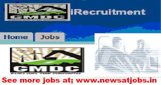 gmdc-Limited-vacancy