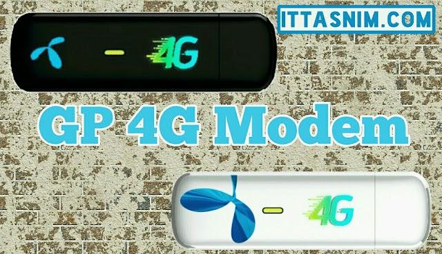 GP 4G  New Modem Price