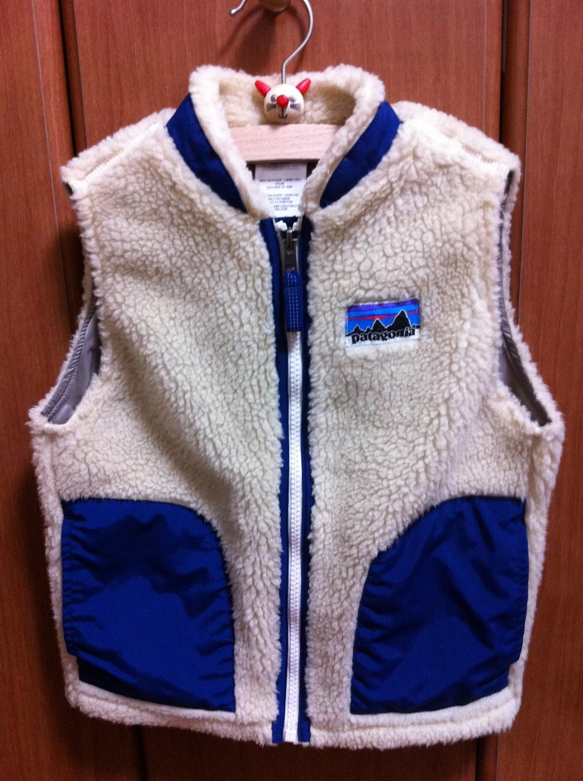 アウトドア スタイル&ギア Patagonia Baby Retro X Vest(パタゴニア ベビー・レトロx・ベスト)